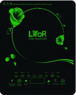 Induction Cooker LIF - IN20AG