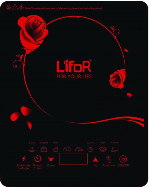 Induction Cooker LIF - IN20AR
